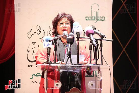 ملتقى الشعر العربى الخامس (1)