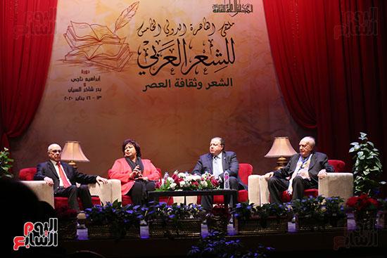 ملتقى الشعر العربى الخامس (12)