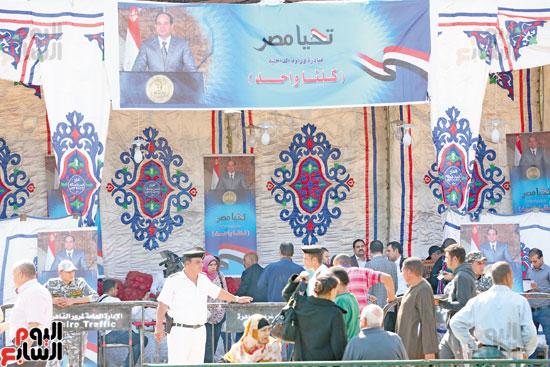 وزارة الداخلية (4)