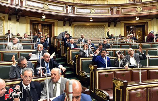 الجلسة العامة للبرلمان