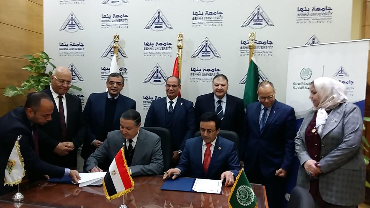 تعاون بين جامعة بنها والمنظمة العربية للتنمية الإدارية (3)