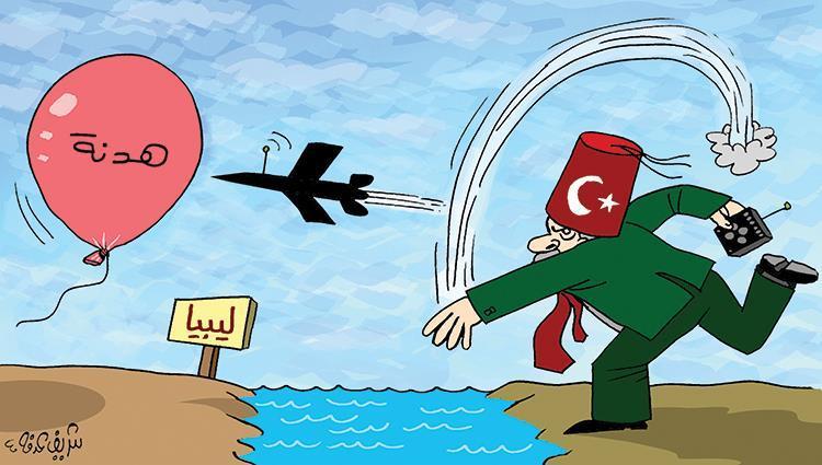 أردوغان يكشف وجهه الاستعمارى ضد ليبيا