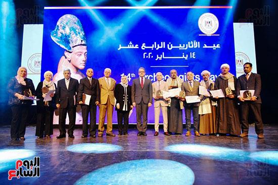 المجلس الأعلى للأثار ، عيد الأثريين (9)