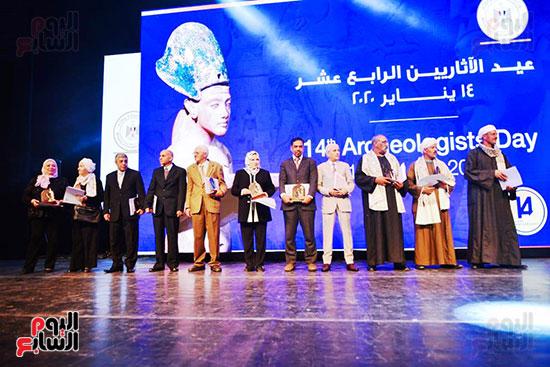 المجلس الأعلى للأثار ، عيد الأثريين (14)
