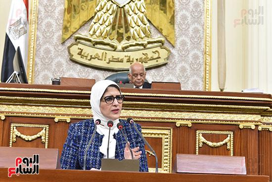 مجلس النواب (25)