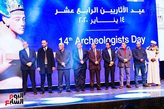 المجلس الأعلى للأثار ، عيد الأثريين (39)