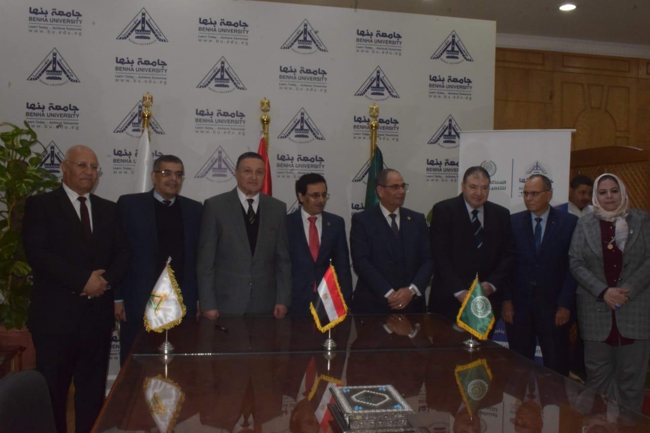 تعاون بين جامعة بنها والمنظمة العربية للتنمية الإدارية (4)