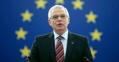 وزير الخارجية الأوروبى جوزيب بوريل