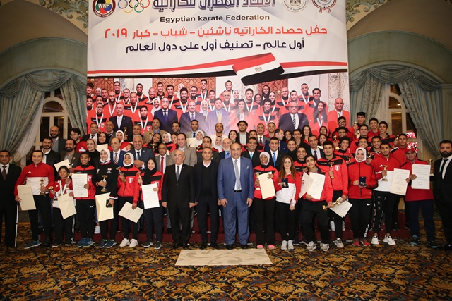 تكرم منتخب مصر للكاراتيه (12)