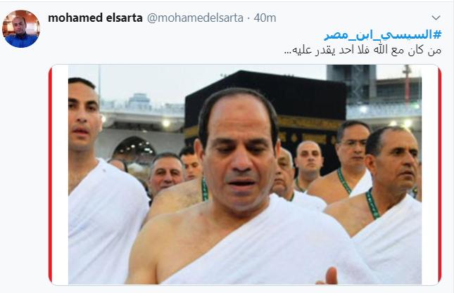تفاعل رواد تويتر مع هاشتاج السيسى ابن مصر