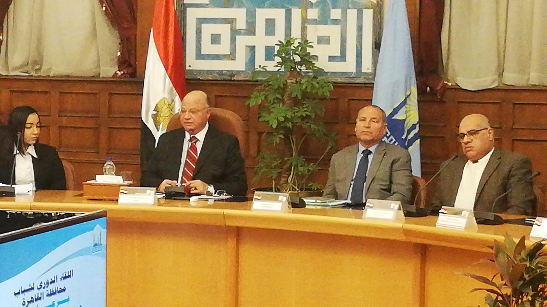 لقاء محافظ القاهرة بالشباب (5)
