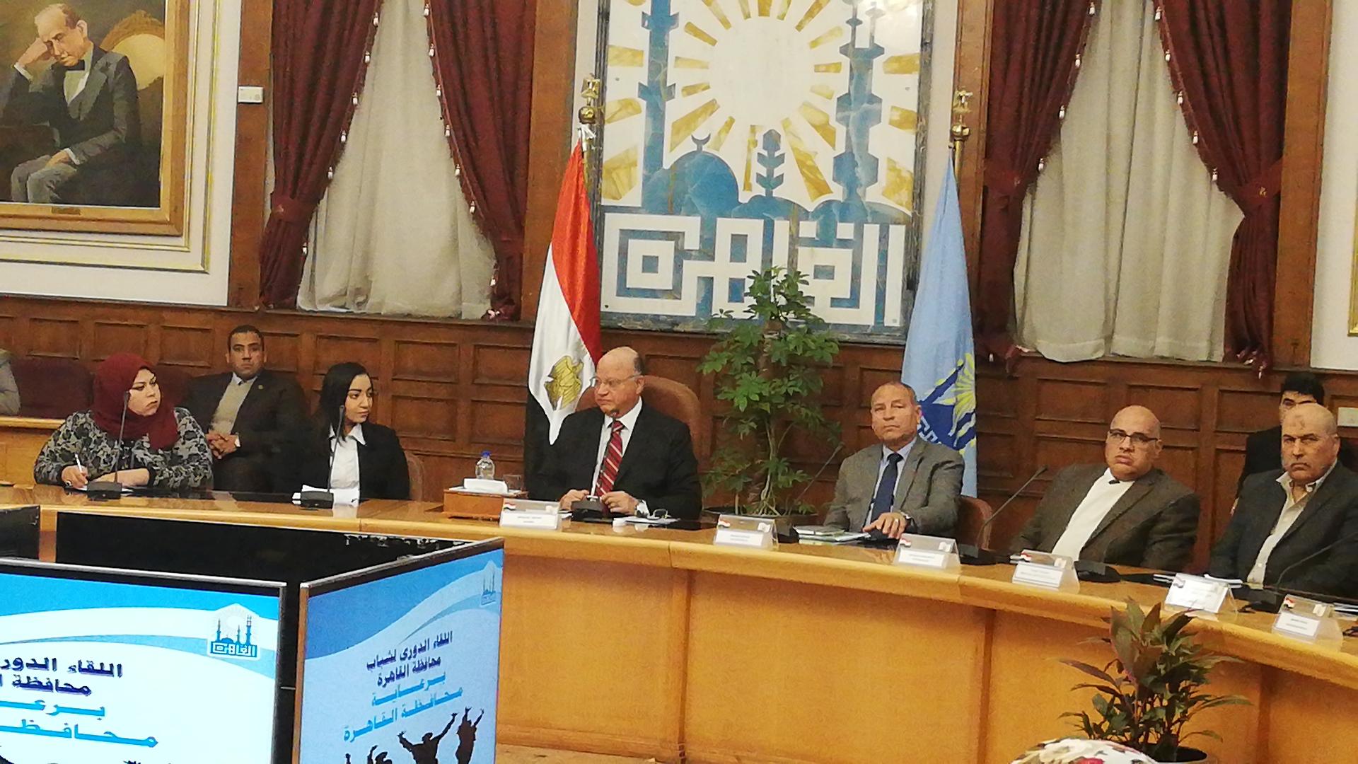 لقاء محافظ القاهرة بالشباب (1)