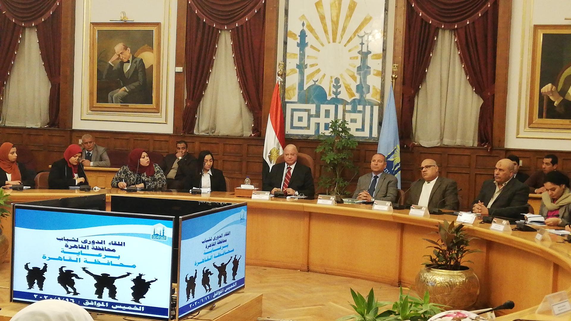 لقاء محافظ القاهرة بالشباب (3)