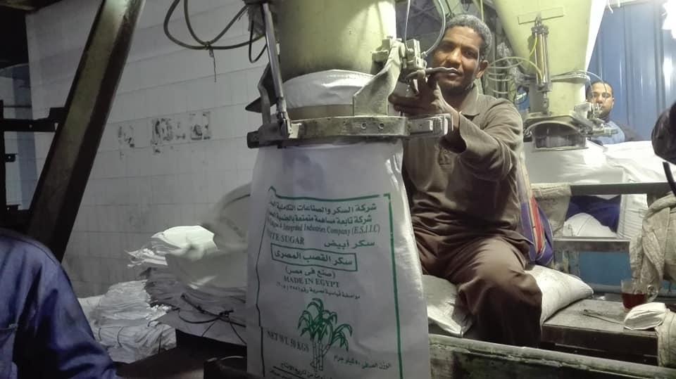 شاهد عصير القصب في مصنع سكر أرمنت وإنتاج كميات السكر في الموسم الجديد (1)