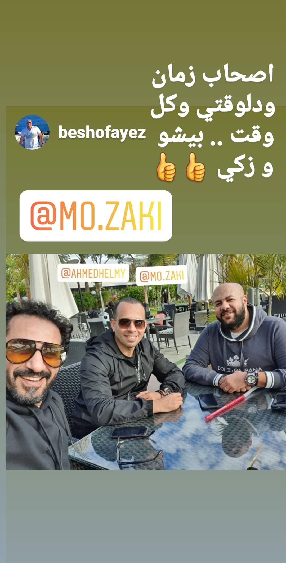 أحمد حلمى يحتفى بصورته مع أصدقاء زمان