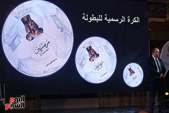 حفل قرعة البطولة العربية (24)