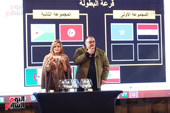 حفل قرعة البطولة العربية (2)