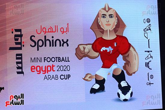 حفل قرعة البطولة العربية (22)