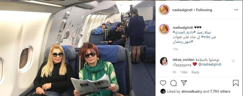 نادية الجندى ونبيلة عبيد على متن الطائرة
