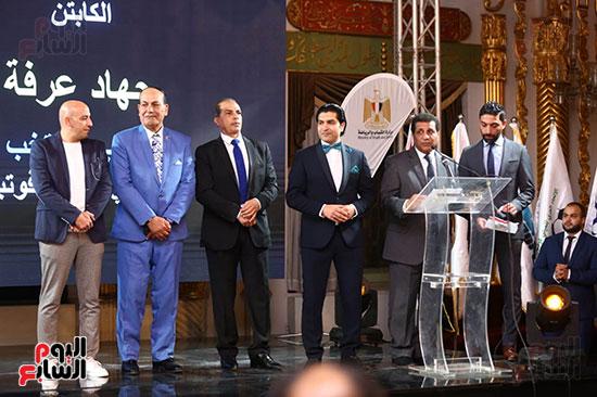 حفل قرعة البطولة العربية (7)