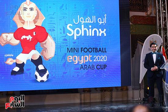 حفل قرعة البطولة العربية (20)
