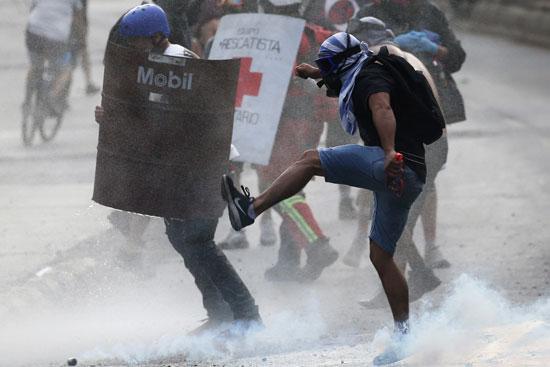 مظاهرات تشيلى