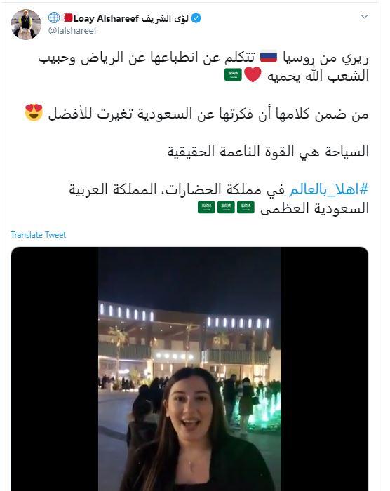 تغريدة الشاب البحرينى عن تجربة صديقته الروسية