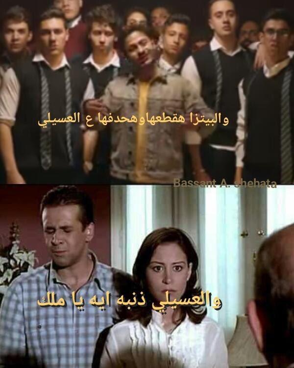 أغنية سالمونيلا الكوميكس تصعد بتميم يونس على رأس الترند على تويتر اعرف الحكاية اليوم السابع