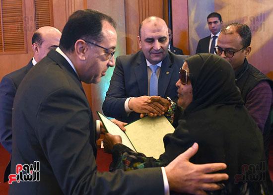مصطفى مدبولى -  صرف تعويضات اهالى النوبه (31)