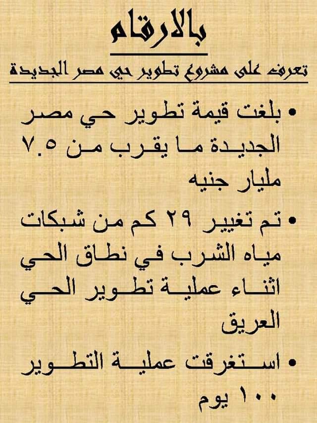 FB_IMG_1579540730739