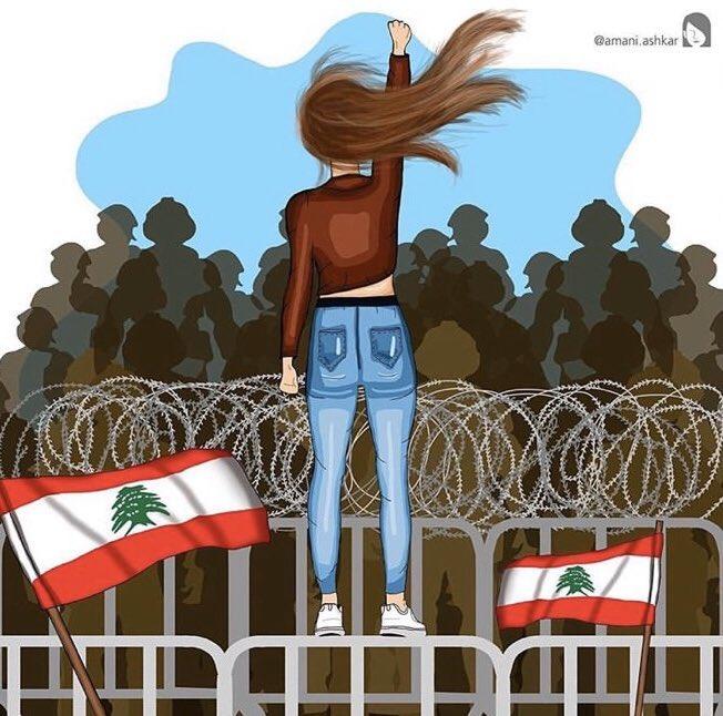 كاريكاتير يجسد شجاعة الفتاة اللبنانية