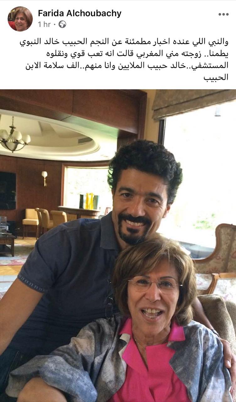 ريدة الشوباشلى تعلن دخول خالد النبوى المستشفى