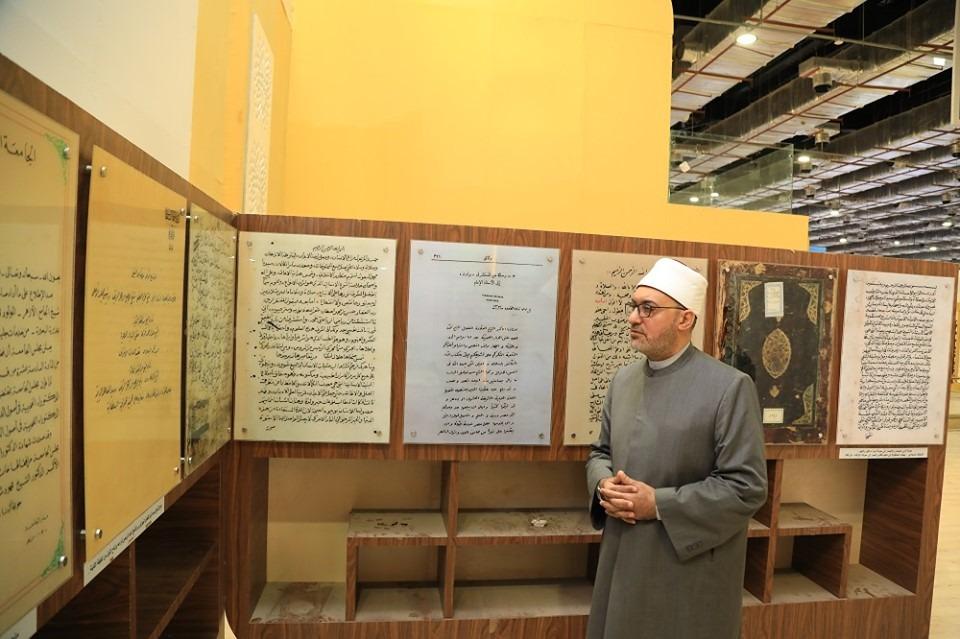 جناح الازهر بمعرض الكتاب والشعراوى فى الصدارة  (2)