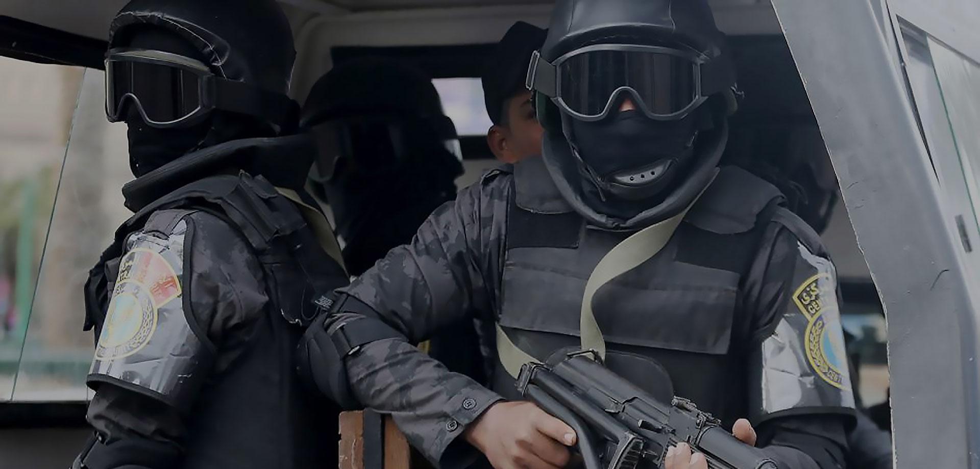 أبطال الأمن المركزي