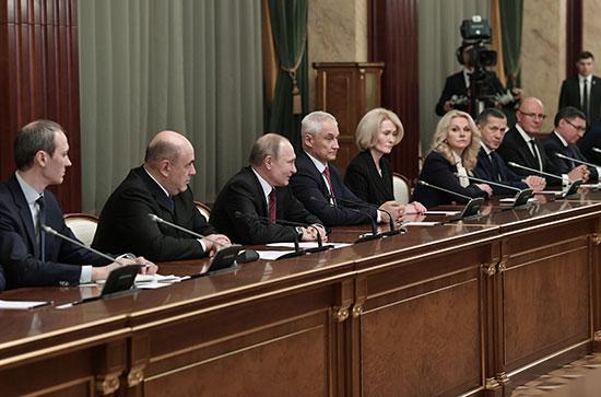 يلتقي الرئيس بوتين ورئيس الوزراء ميخائيل ميشوستن مع أعضاء الحكومة الجديدة في موسكو