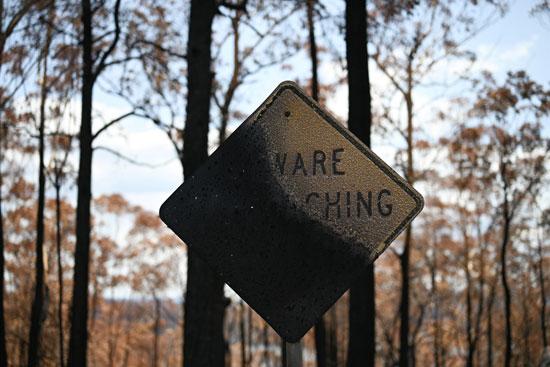 لافتة-محترقة