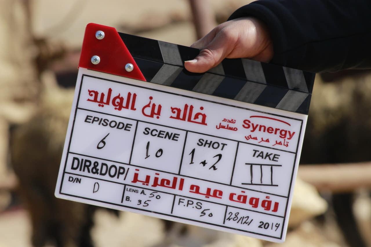 بدء تصوير مسلسل خالد بن الوليد