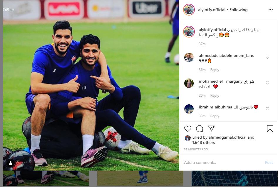 على لطفى يساند مروان