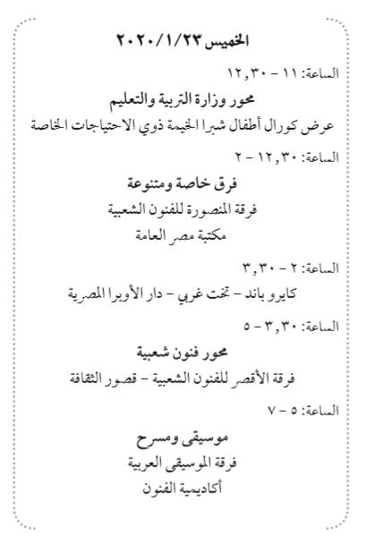 المسرح 1