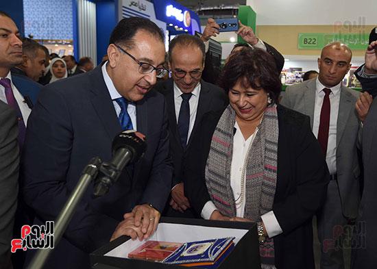 مصطفى مدبولى يفتتح معرض القاهرة الدولى للكتاب (10)