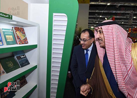 مصطفى مدبولى يفتتح معرض القاهرة الدولى للكتاب (11)