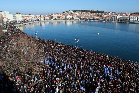 تظاهرات فى اليونان