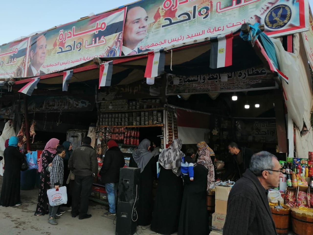 أسعار اللحوم والخضر والفواكه بأسواق محافظة الغربية (7)