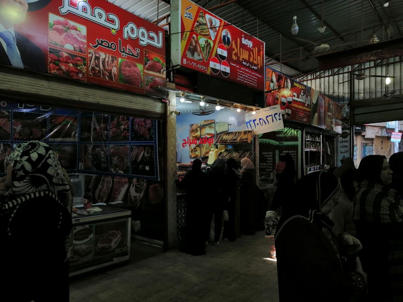 أسعار اللحوم والخضر والفواكه بأسواق محافظة الغربية (11)
