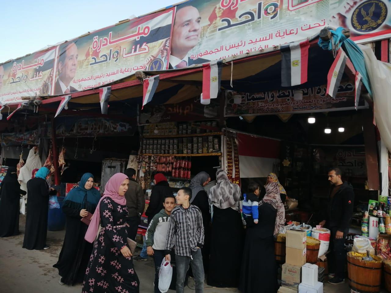 أسعار اللحوم والخضر والفواكه بأسواق محافظة الغربية (9)