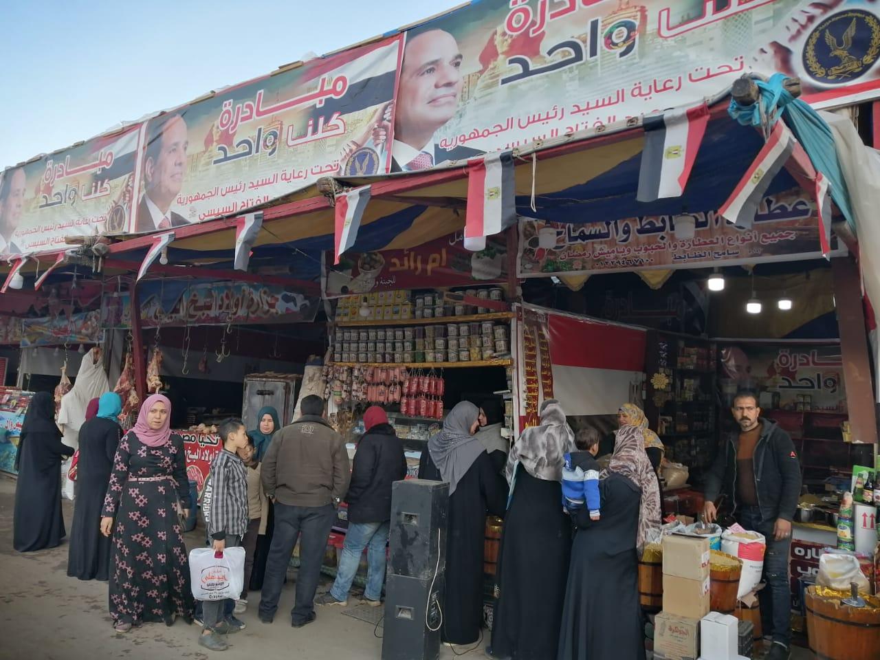 أسعار اللحوم والخضر والفواكه بأسواق محافظة الغربية (6)