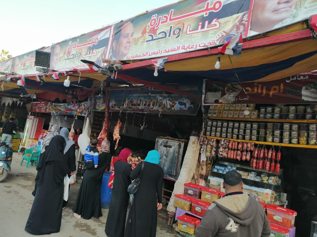 أسعار اللحوم والخضر والفواكه بأسواق محافظة الغربية (5)