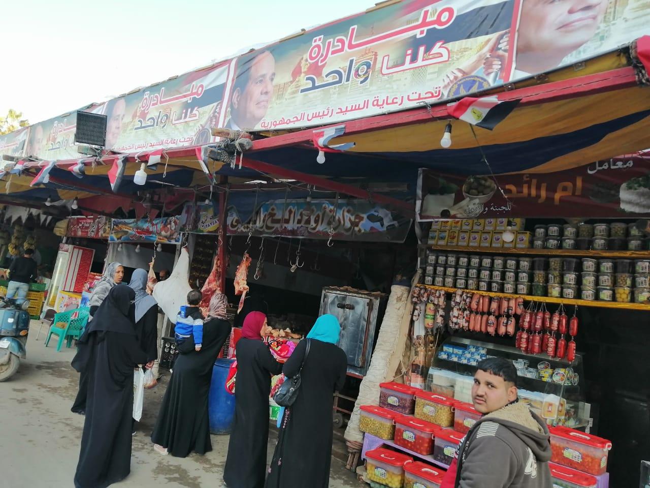 أسعار اللحوم والخضر والفواكه بأسواق محافظة الغربية (4)