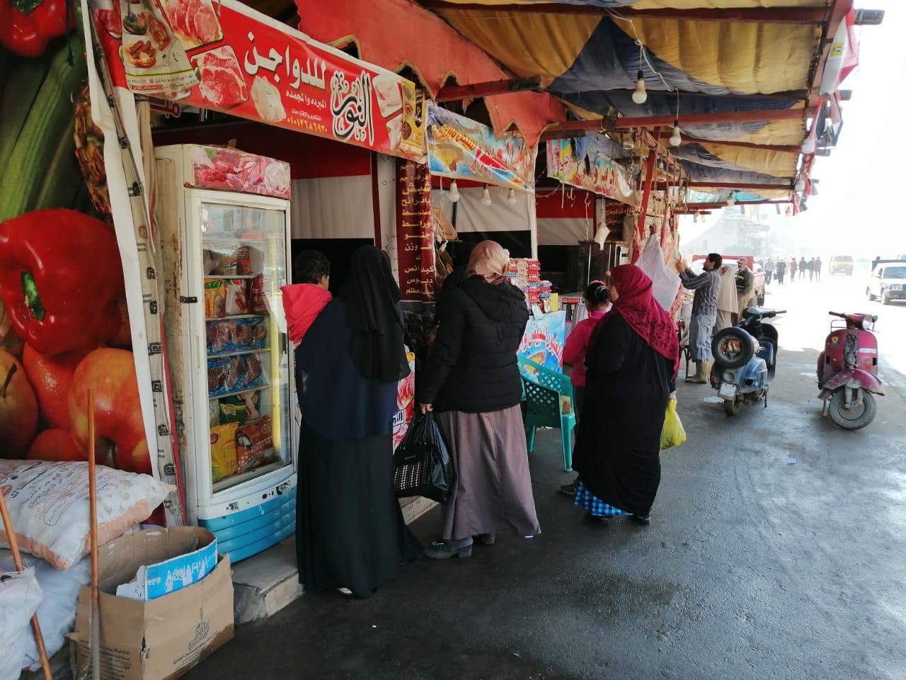 أسعار اللحوم والخضر والفواكه بأسواق محافظة الغربية (2)