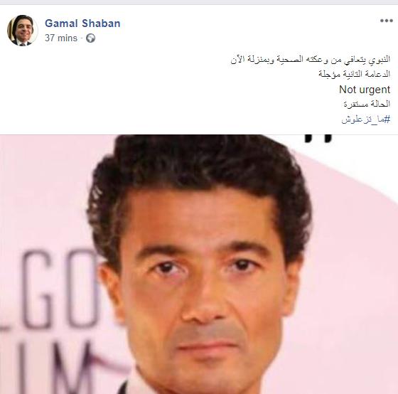 جمال شعبان